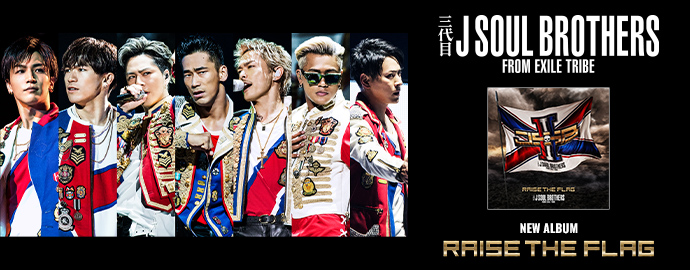 RAISE THE FLAG - 三代目 J SOUL BROTHERS from EXILE TRIBE