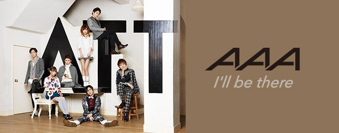 I'll be there - AAA