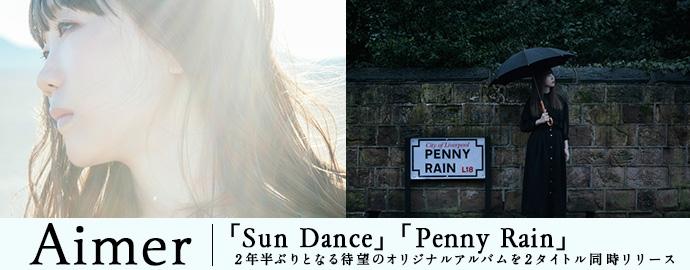 Sun dance Penny Rain - Aimer