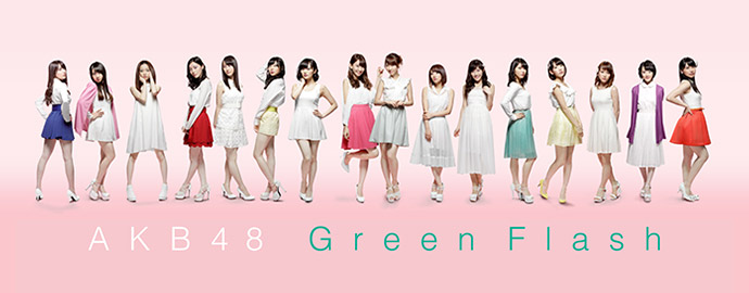 Green Flash - AKB48