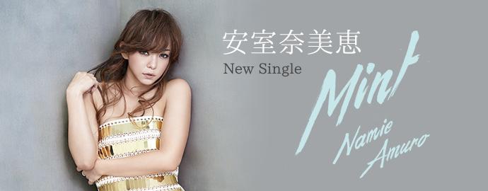 Mint- 安室奈美恵