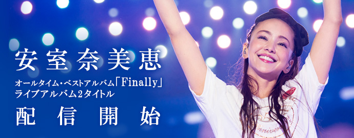 Finally - 安室奈美恵