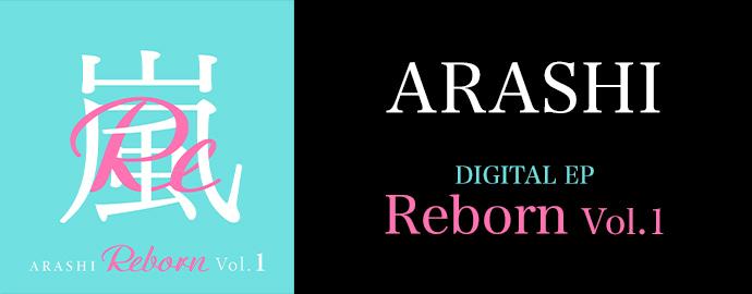 Reborn Vol.1 - 嵐