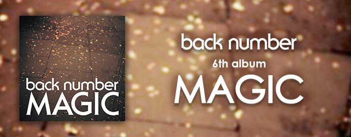MAGIC - back number