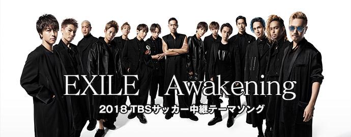 Awakening - EXILE