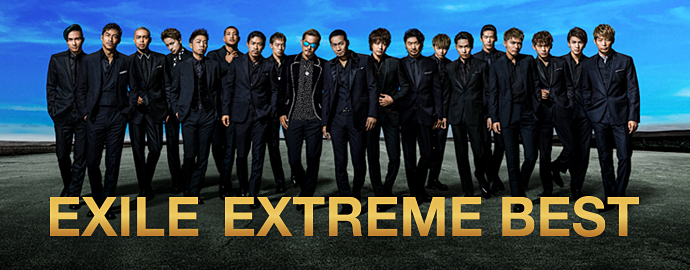 EXTREME BEST - EXILE