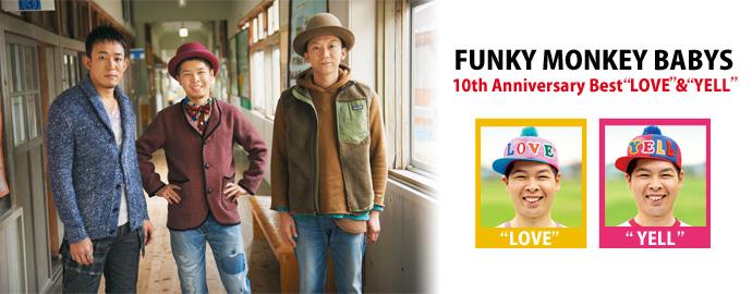 10th Anniversary Best - FUNKY MONKEY BABYS