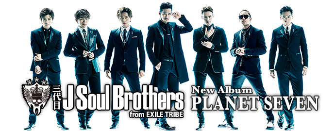 PLANET SEVEN - 三代目 J Soul Brothers from EXILE TRIBE
