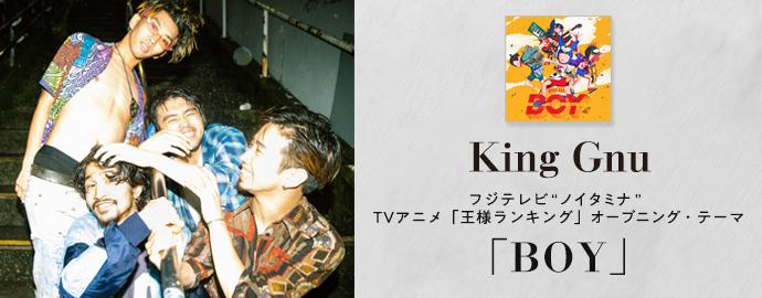 King Gnu - BOY