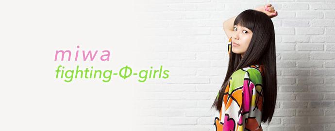 fighting-Φ-girls - miwa