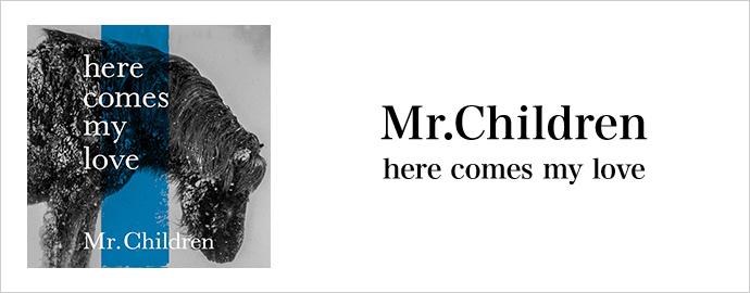 here comes my love - Mr.Children