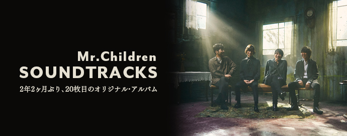 SOUNDTRACKS - Mr.Children