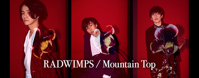 Mountain Top - RADWIMPS