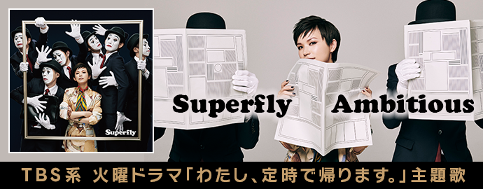 Ambitious - Superfly