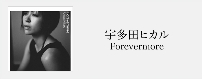 Forevermore- 宇多田ヒカル