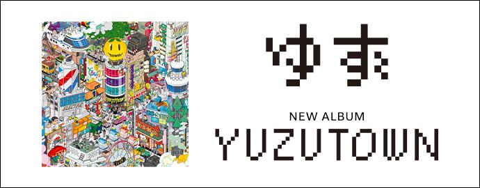 YUZUTOWN - ゆず